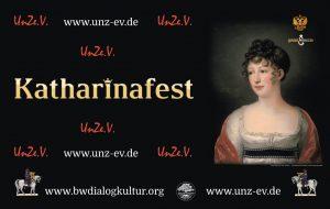 katharinafest_presswall_badcannstatt_stuttgart